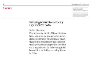 Investigación biomédica y Ley Ricarte Soto