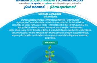Facultad de Medicina realizará Seminario de Sustentabilidad y Economía Circular: ¿Qué sabemos?  ¿Cómo aportamos?